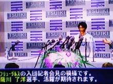 ふりえのブログ-120520-170720.jpg