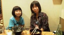 fumi-fumi-のブログ