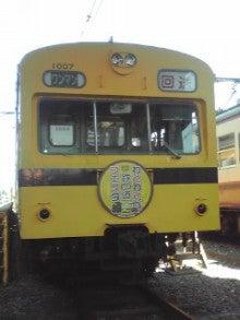 ぽけあに鉄道宣伝部日誌(仮)-ch 1007F hiro