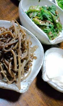 $てぬぐい作家 tenugui chaco のブログ-5/20 うつわと夕食