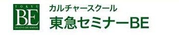 $歌舞喜エクササイズ【刀】 青葉台 相模原 町田