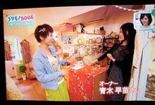 ☆Child with a Dove 店長ブログ☆