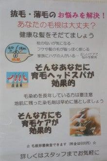 名古屋大須・駅近・賃貸マンション■赤門サンライフ・マンションの大須グルメ情報