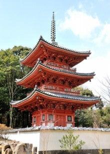 $史跡へ行こう!ブログ-宝福寺三重塔02