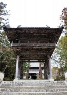 $史跡へ行こう!ブログ-宝福寺山門