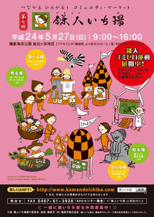 湘南GANKO肉巻き屋のブログ