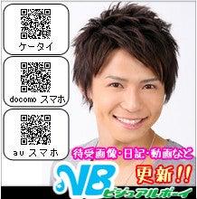 $花田俊 オフィシャルブログ 「花田俊~Bond~」 Powered by Ameba