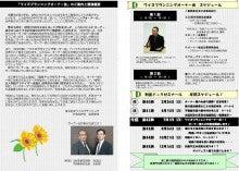 財産ドックゼミナール スタッフのブログ