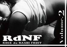 $Rock de Nashi Records