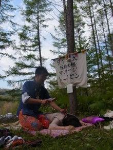 $札幌 鍼灸カフェ 楽禅堂 Raku-Zen-Do