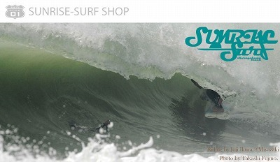 $slow life.fun surf...