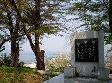 会津高原たかつえ|TAKATSUEスタッフブログ☆Takatsue's Back door-120521-6