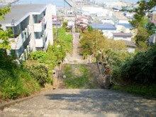 会津高原たかつえ|TAKATSUEスタッフブログ☆Takatsue's Back door-120521-7