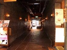 会津高原たかつえ|TAKATSUEスタッフブログ☆Takatsue's Back door-120521-5