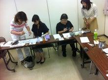 たみたみのブログ-IMG_9817.jpg