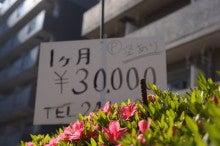 $名古屋大須・駅近・賃貸マンション■赤門サンライフ・マンションの大須グルメ情報