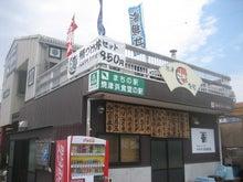 焼津の情報発信基地 カネオト石橋商店-カネオト看板5