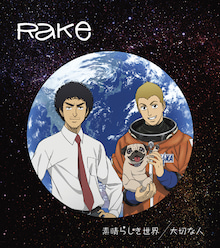 Rake official blog Powered by Ameba