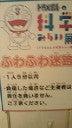 我が家  たぬき村-NEC_0878.jpg