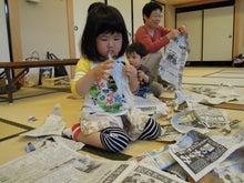 松江市雑賀公民館 STAFF BLOG-にこにこ5月2