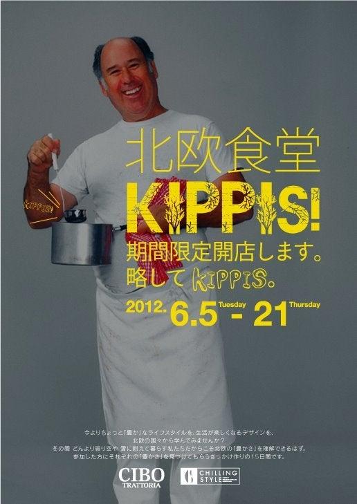 北欧食堂 Kippis。期間限定開店します。略してKippis!