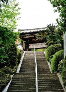 $史跡へ行こう!ブログ-明王院山門01
