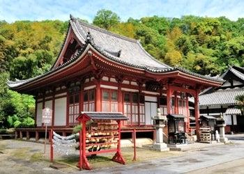 $史跡へ行こう!ブログ-明王院本堂02