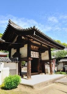 $史跡へ行こう!ブログ-明王院山門02