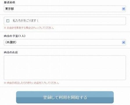 伊藤春香オフィシャルブログ「はあちゅう主義。」Powered by Ameba