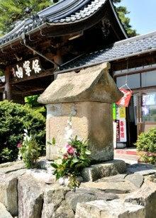 $史跡へ行こう!ブログ-瑠璃光寺石殿