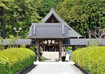 $史跡へ行こう!ブログ-瑠璃光寺山門