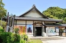 $史跡へ行こう!ブログ-瑠璃光寺資料館