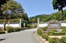 $史跡へ行こう!ブログ-瑠璃光寺入口