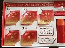 個別パソコン「ぷちぱそ」ブログ-アスタリフト1