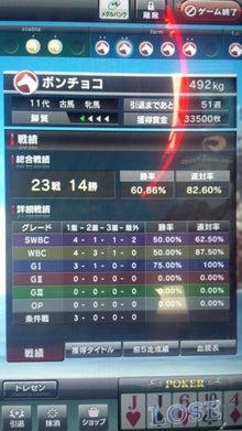かつんおふぃしゃるぶろぐ 「極東巧者への道」-DCIM0007.JPG