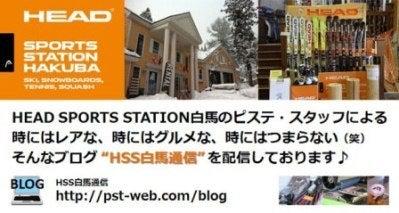 $PISTEのブログ