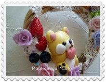 Maple Sugar*Cafe~ナチュラル・スウィート~