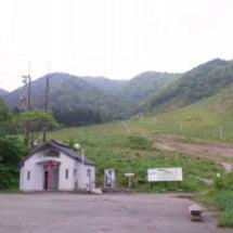 福井県荒島岳(日本百…