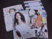 神戸のカラーリスト スタイリスト  トータル素敵プロデューサー☆みつこのブログ-ファッション情報