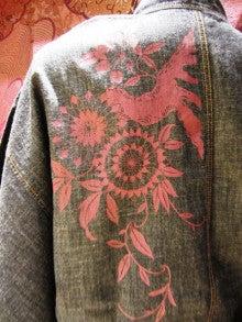 絹磨×JOTARO SAITOスタッフのブログ