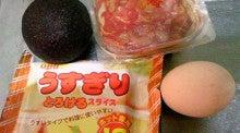 公式:黒澤ひかりのキラキラ日記~Magic kiss Lovers only~-120523_1413~010001.jpg