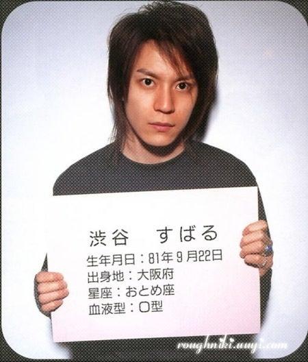 NAVER まとめ【関ジャニ∞】 渋谷すばる イケメン画像集