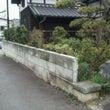 大谷石塀にフェンスも…