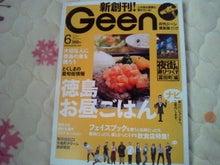 普通なんじょ-2012052411190000.jpg