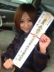 埼玉美人時計のブログ