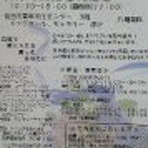 第7回 癒しの花束イ…