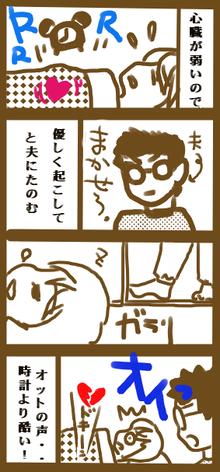 $女医風呂 JOYBLOG-sinzou