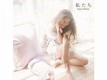 あきまろの金沢カフェ☆ひと・こと♪-P1220718.jpg
