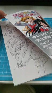 $オトナアニメ編集部のブログ-表紙