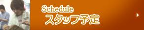 熊本上通りの美容院 レガーミ【Legami】のブログ